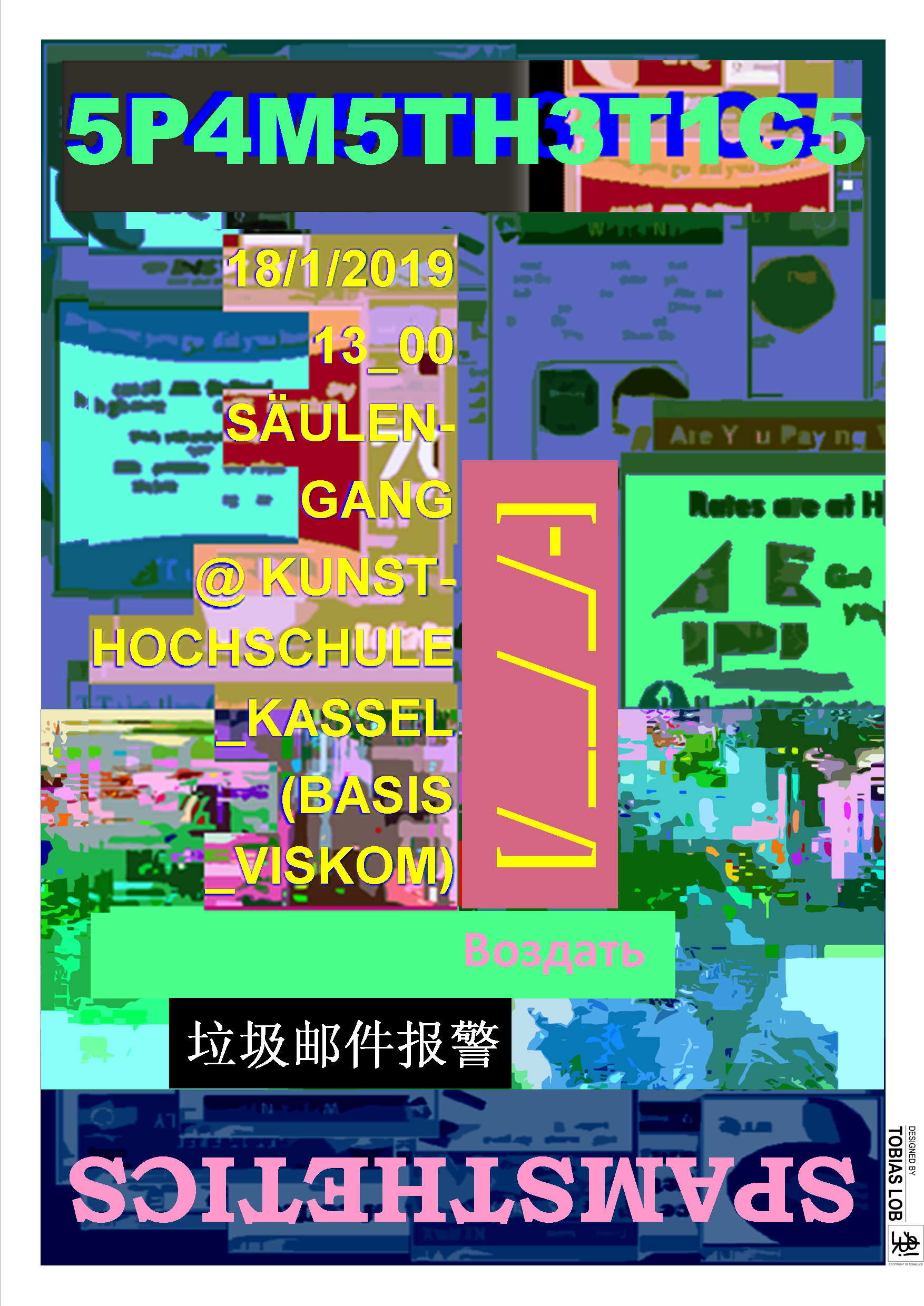 Spamsthetics Exhibition Poster
